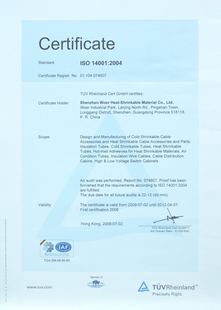 ایزو 14001-2004 شرکت WOER