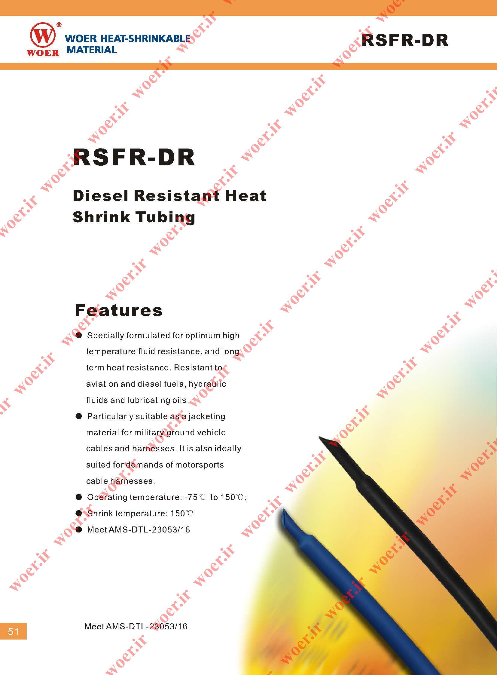 روکش حرارتی ضد دیزل و روغن با تحمل حرارتی ۱۵۰ درجه سانتیگراد -عکس
