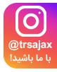 اینستاگرام